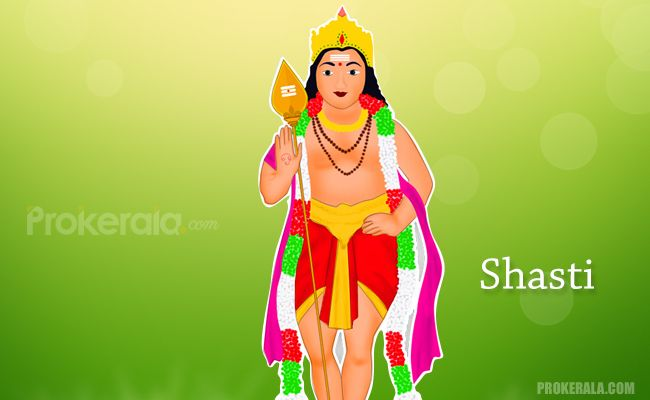 Lord Subrahmanya