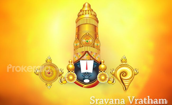 Good Morning Lord Venkateswara – HD Wallpapers