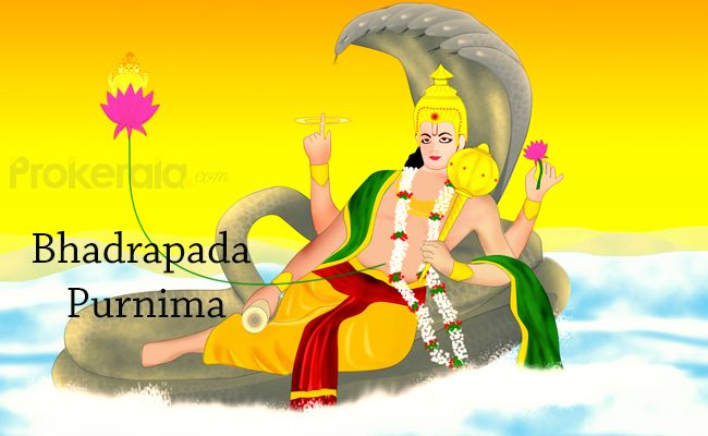 Happy Bhadrapada Purnima Images for Free Download