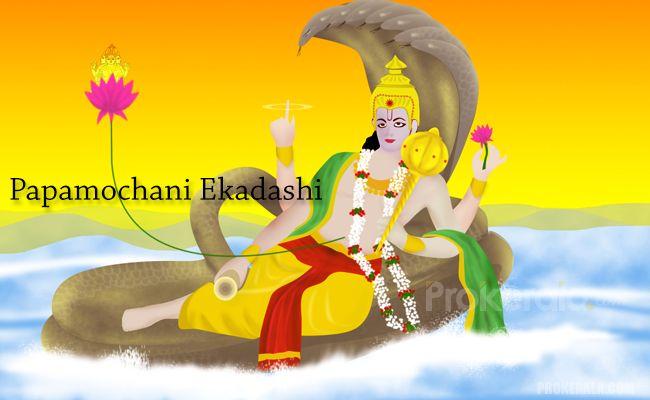 Lord Vishu