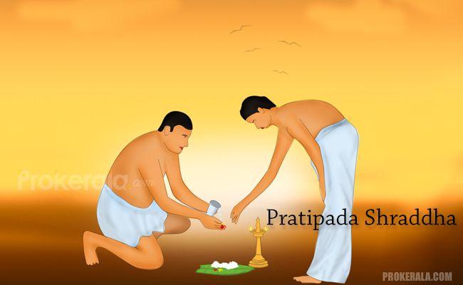 Pratipada Shraddha
