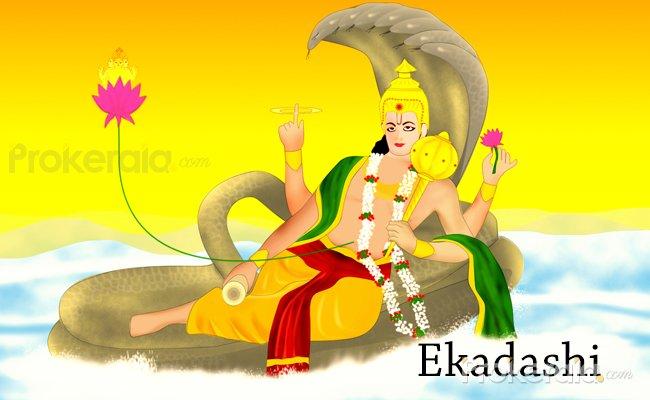 Rama Ekadashi