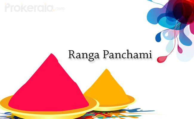 Ranga Panchami