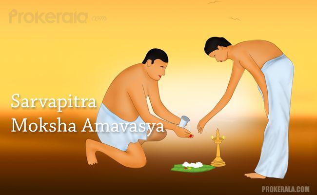 Sarvapitra Moksha Amavasya