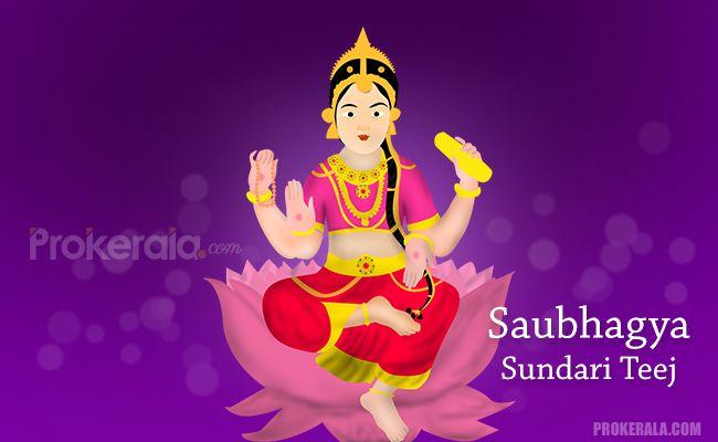 Saubhagya Sundari