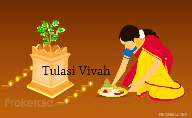 Beautiful Tulasi Vivah Images for Free Download