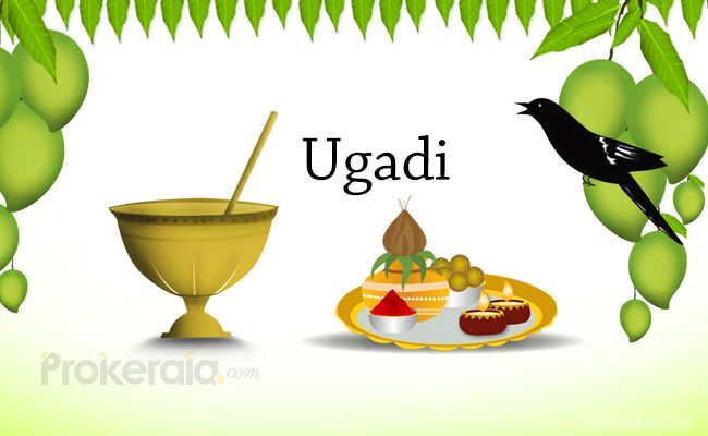 celebration ugadi the new year of the deccan region of first day of spring clip art 2018 first day of spring clip art 2018