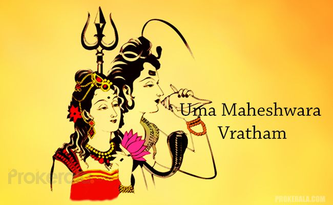 Uma Maheshwara