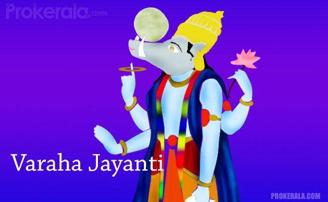 Varaha Jayanti