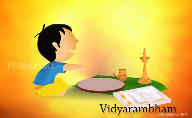Vidyarambham