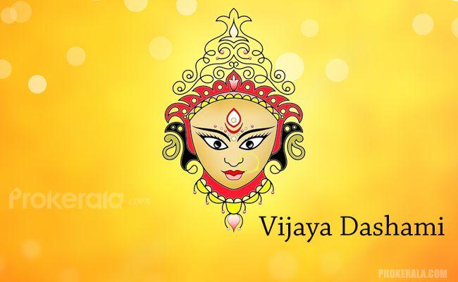 Vijaya Dashami Maa Durga