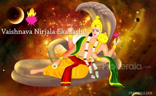 about vaishnava nirjala ekadashi vaishnava nirjala