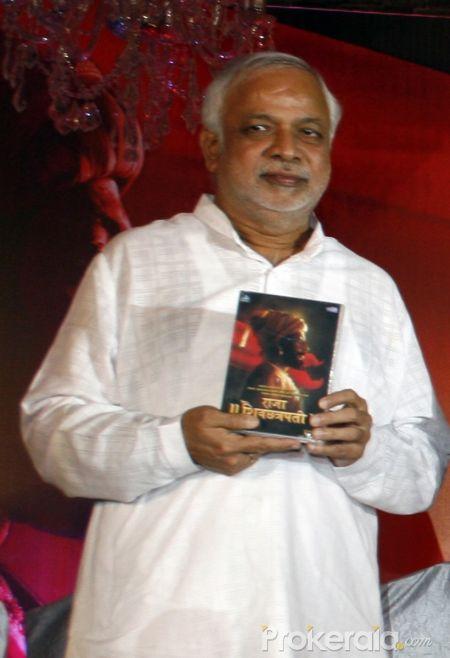 Swarajya Rakshak Sambhaji - - Marathi Mp3 Songs Free Download