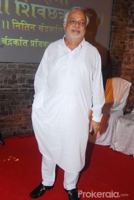 Jai Shivaji Jai Bhavani Ringtone Download -- by adwinehi - Issuu
