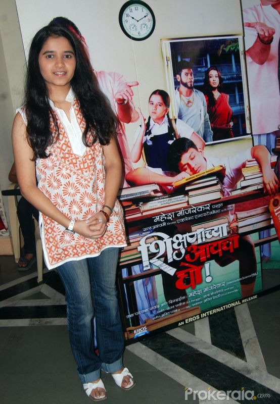 gauri vaidya at the press conference of marathi 2895