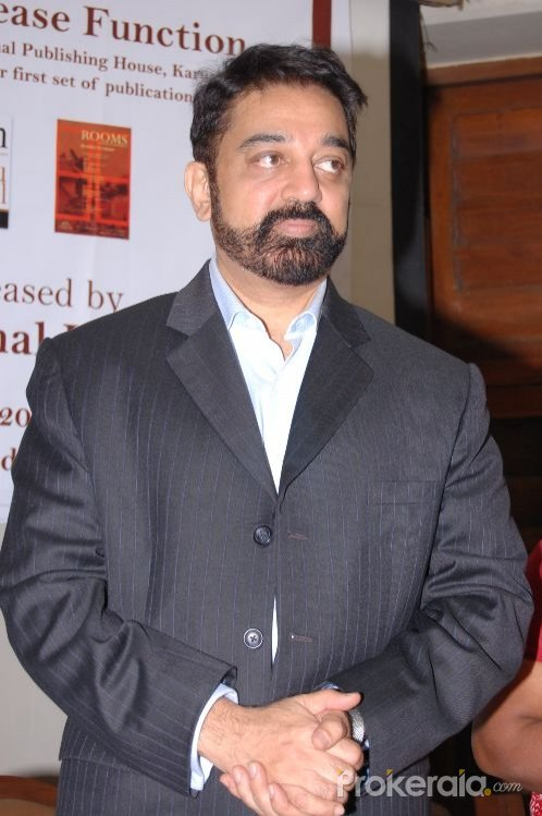 Kamal Hassan launching a Book at Book Point Stores