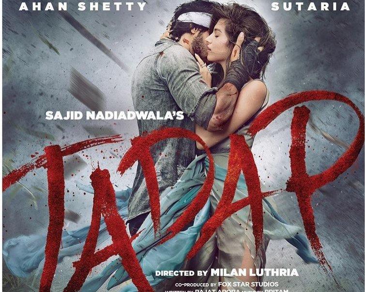 Ahan Shetty and Tara Sutaria starrer Tapap first look