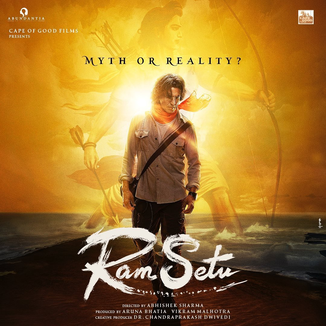 Akshay Kumar announces new film Ram Setu