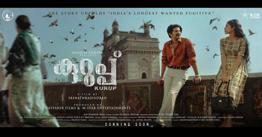 Dulquer Salmaan and Sobhita Dhulipala starrer Kurup first look poster