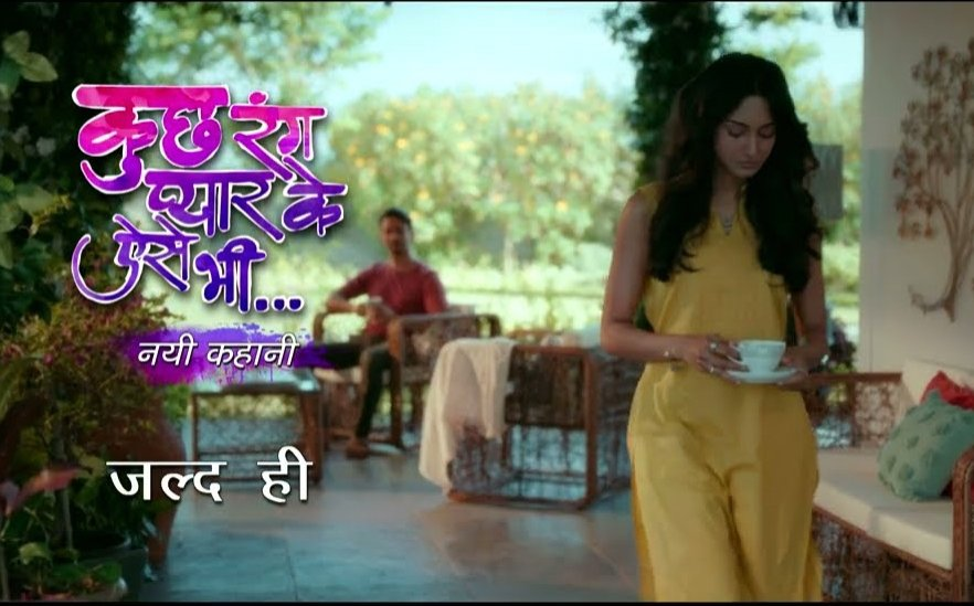 Erica Fernandes and Shaheer Sheikh starring 'Kuch Rang Pyaar Ke Aise Bhi 3'