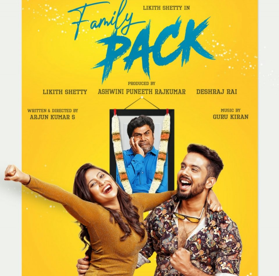 Family Pack movie poster