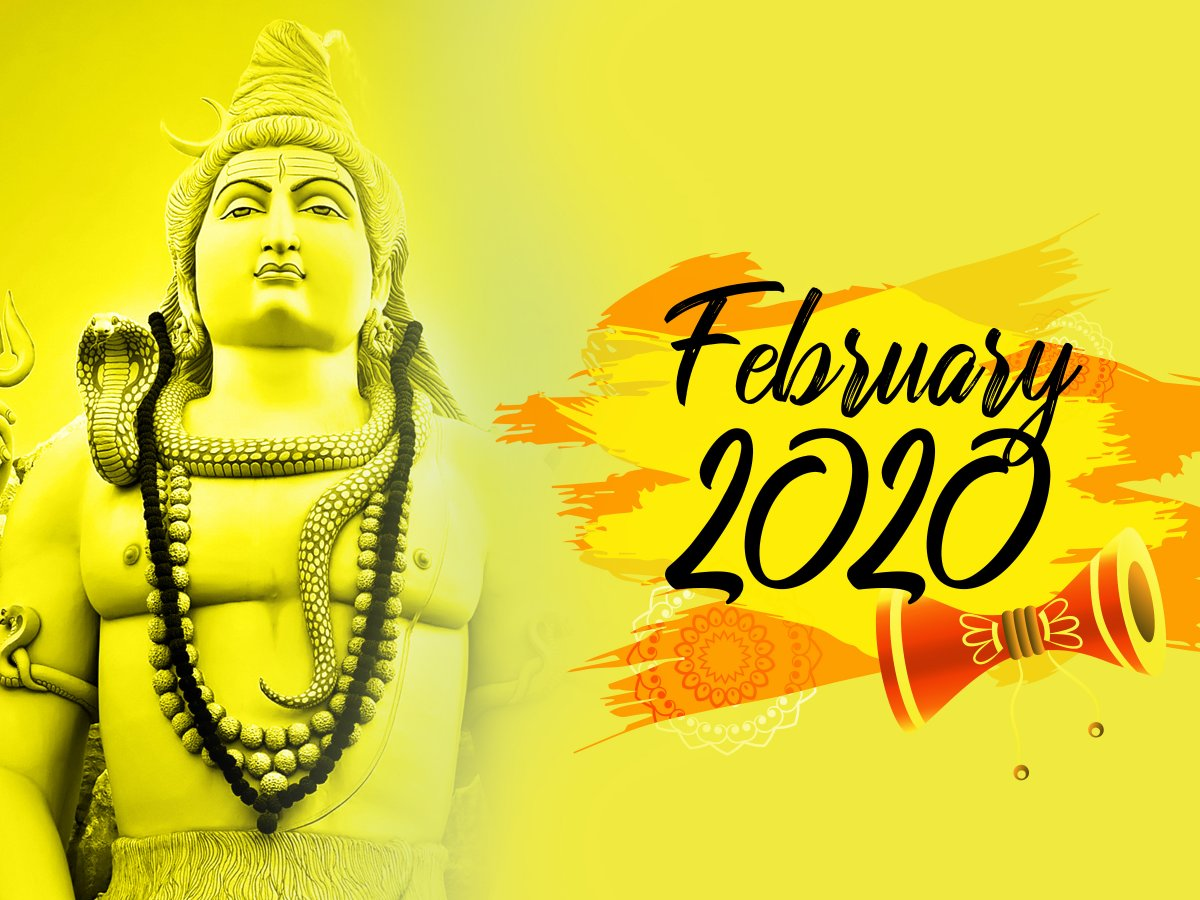 February 2020 public holiday list