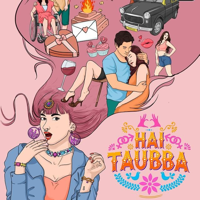Hai Taubba second chapter gets a release date