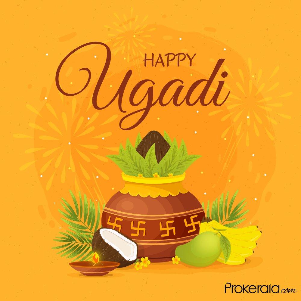 Happy Ugadi 2021