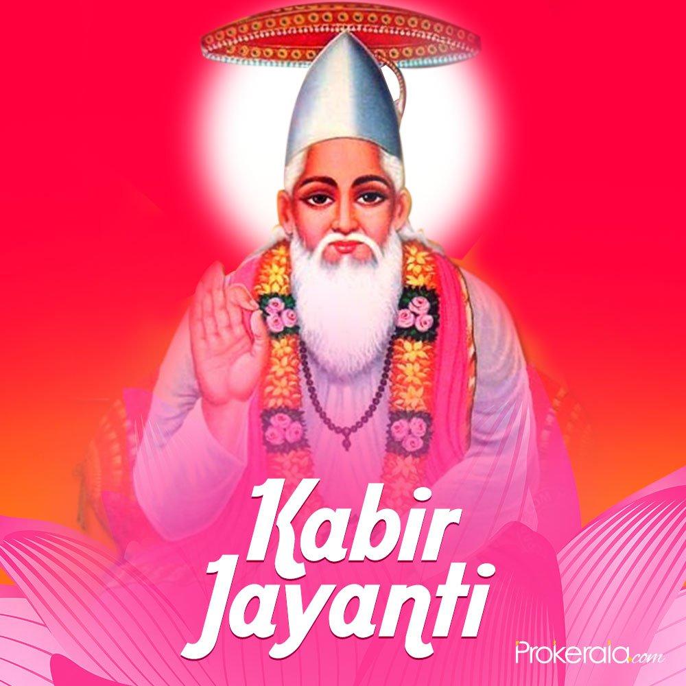 Happy Sant Kabir Das Jayanti