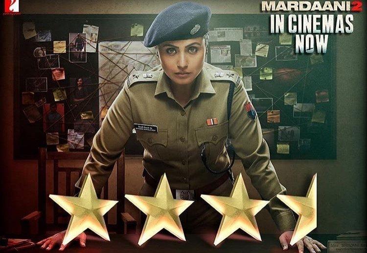 Rani Mukerji's Mardaani 2 movie poster