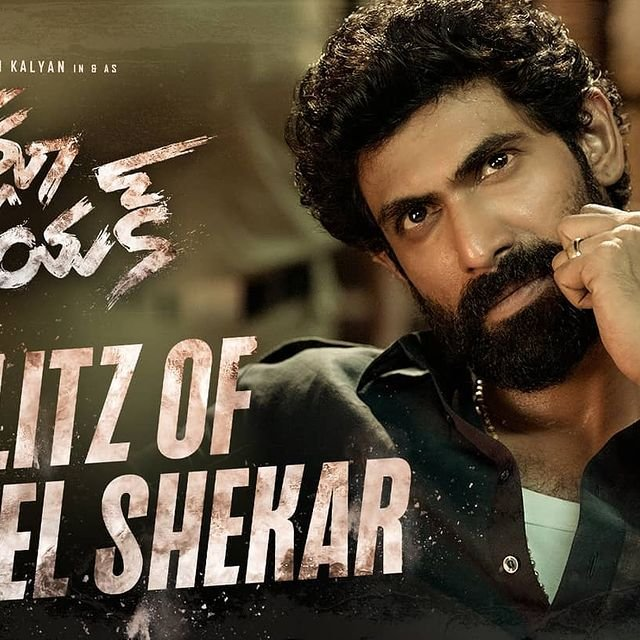 Rana Daggubati looks impressive as 'Daniel Shekhar' in 'Bheemla Nayak'