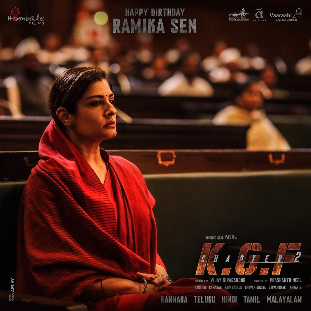 Raveena Tandon's first look from KGF Chapter 2