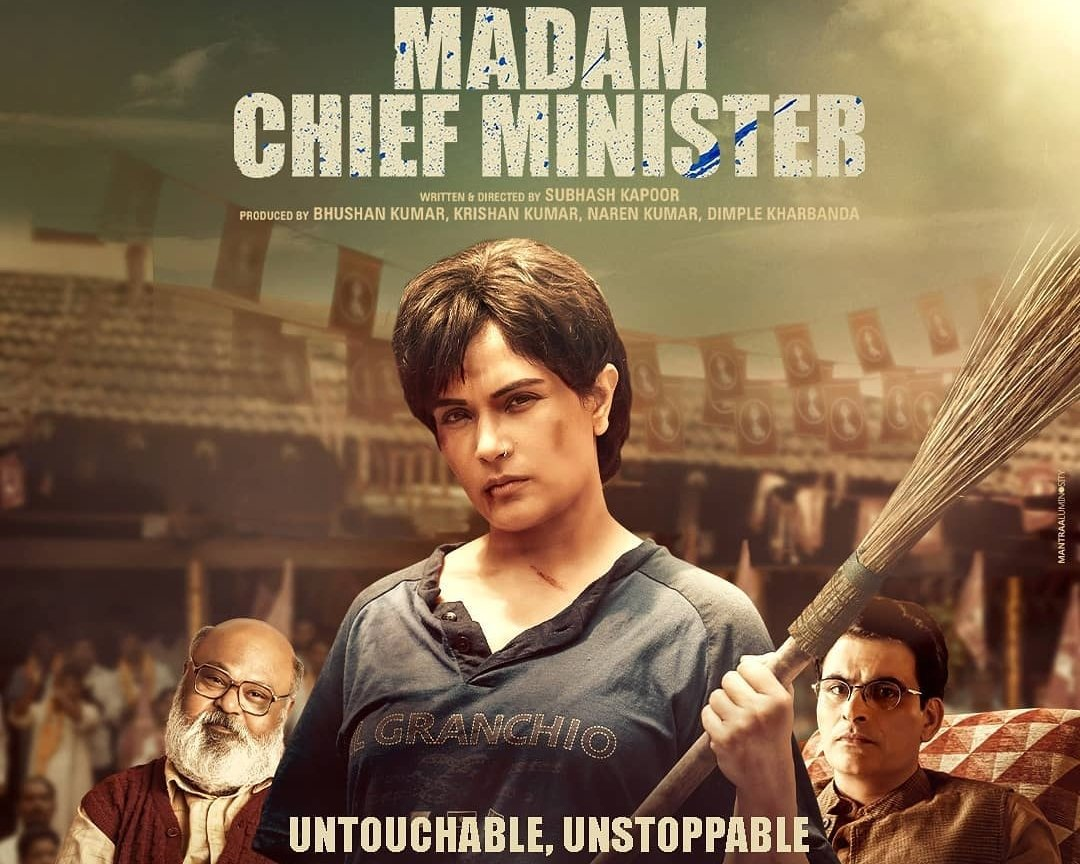 Richa Chadha starrer Madam Chief Minister first look