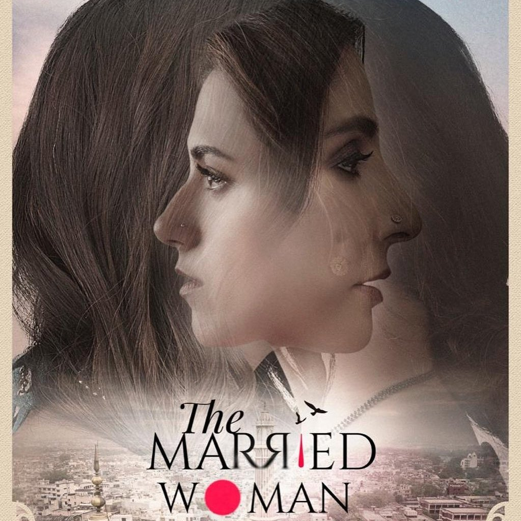 Ridhi Dogra unveils the first look poster of The Married Woman