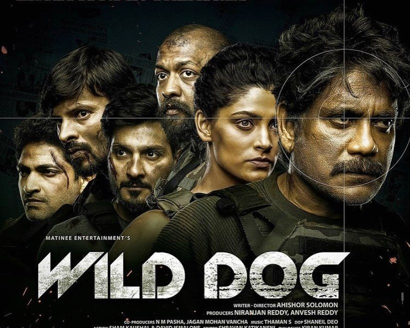 Saiyami Kher unveils Wild Dog poster and release date