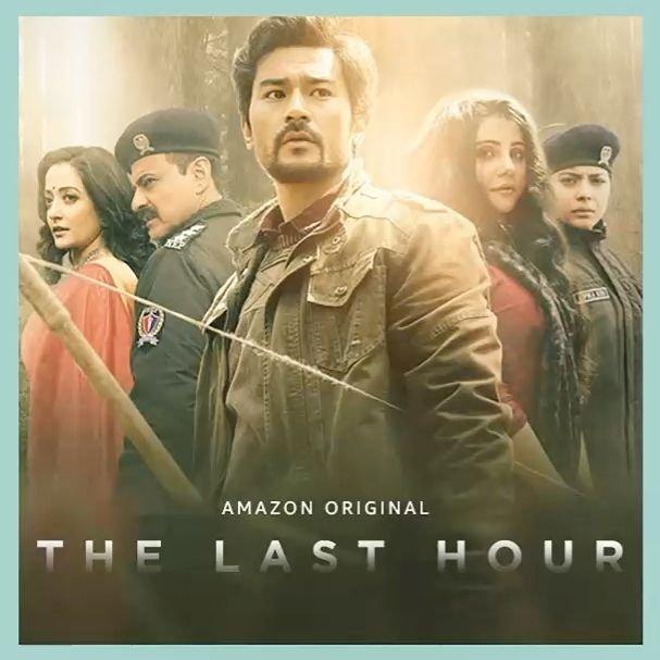 Sanjay Kapoor starrer The Last Hour trailer gets 2 million hits