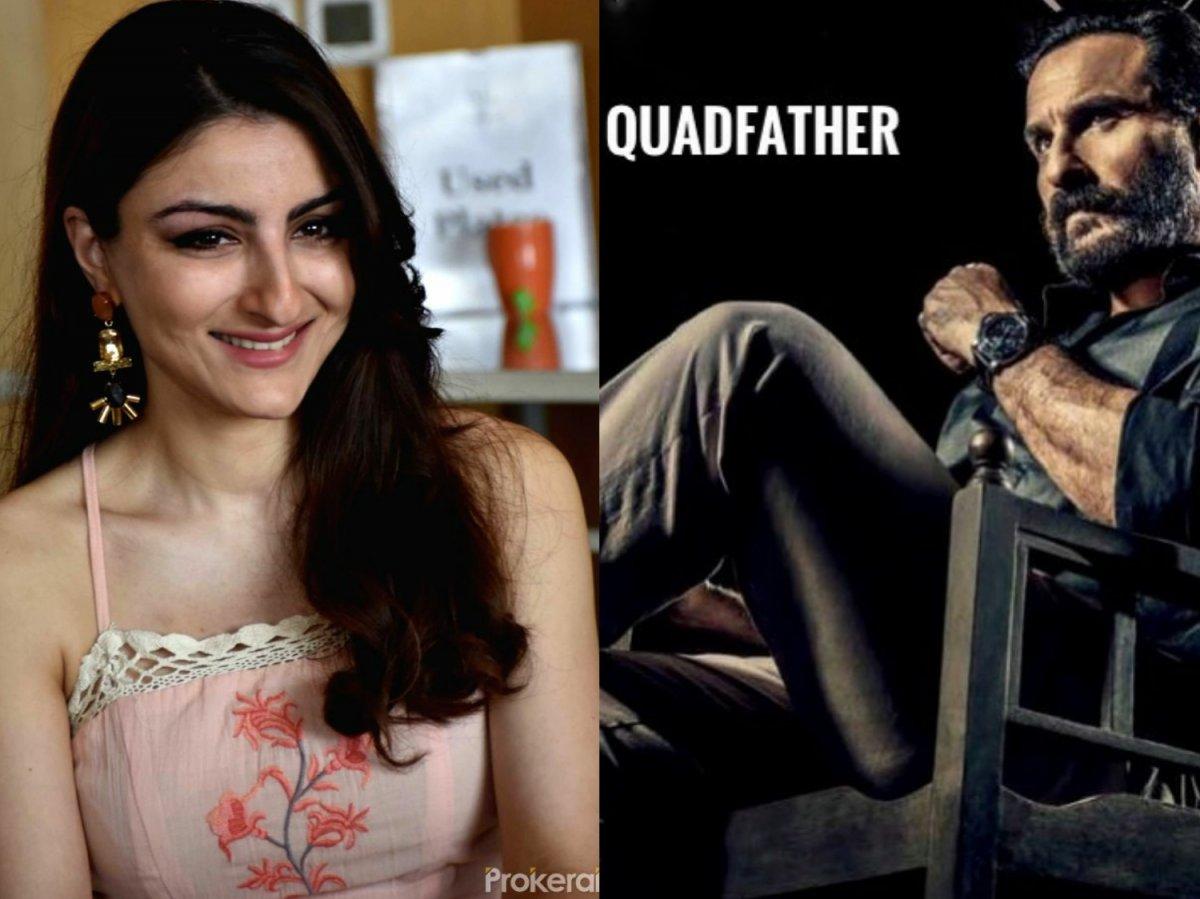 Soha Ali Khan calls her brother Saif as 'Quadfather'