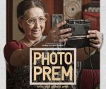 Photo Prem: Snapshots of feel-good humour