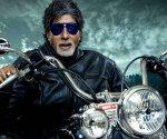 Amitabh Bachchan rides a Harley, granddaughter Navya Nanda says 'the coolest'