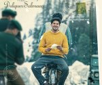 First look of Dulquer Sal