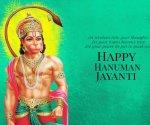 Hanuman Jayanti 2020 Date