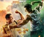 John Abraham starrer Satyameva Jayate 2 gets a release date