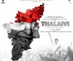 Kangana Ranaut starrer Thalaivi gets a release date on J. Jayalalithaa's birth anniversary
