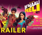 Khaali Peeli trailer: Ishaan Khatter and Ananya Panday starrer is packed with action and entertainment