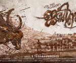 Malayalam film 'Jallikattu' is India's entry for Oscars 2021