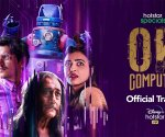 Radhika Apte starrer ​Ok Computer trailer is out, it's mind blowing