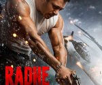 Salman Khan starrer Radhe to hit theatres and Zee Plex on Eid May 13, trailer out tomorrow