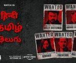 Arjun Kapoor, Rajkummar Rao and Disha Patani to dub The Boys in Hindi