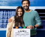 Vikrant Massey and Kriti Kharbanda start shooting for 14 Phere