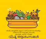 Happy Vishu 2021 status videos wishes, and images to celebrate the Kerala New Year